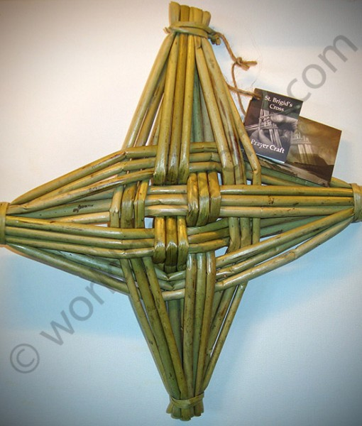 "12"" Celtic Design Irish St Brigid's Woven Cross"